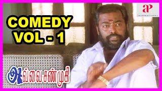 Avvai Shanmugi Movie Comedy   Part 1   Kamal Haasan   Meena   Nagesh   Manivannan   Delhi Ganesh