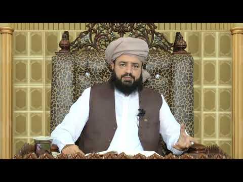 Watch Anabat Aur Hidayat YouTube Video