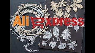 Скрап-покупки с AliExpress / 15 ботанических наборов ножей для вырубки