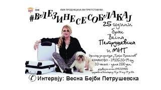 Vesna Bejbi Petrusevska
