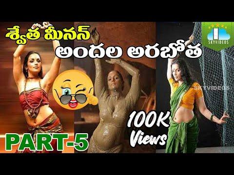 Rathinirvedam Hot Scenes ll Part - 5 ll Shweta Menon ll HD