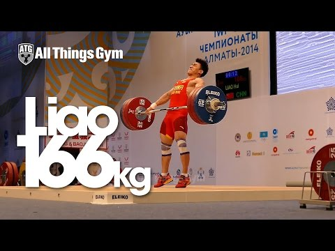 Liao Hui (China, 69kg) 166kg Snatch World Record 2014 World Championships Almaty