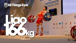 preview picture of video 'Liao Hui (China, 69kg) 166kg Snatch World Record 2014 World Championships Almaty'