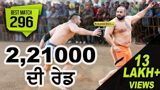 #296 Final Match Shahkot Vs Sarhala Ranuan Akalpur (Jalandhar) Kabaddi Cup 29 Jan 2018
