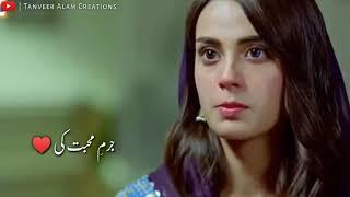 Qurban Drama Sad Status   Pakistani Sad Dialogue Whatsapp Status   Pakistani Sad Status 2019 😭