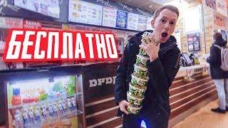 КАССИР В ШОКЕ !!!! СЕКРЕТНАЯ СКИДКА 60%!!! / Герасев купоны БУРГЕР КИНГ