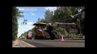 В Шимском и Батецком районах ремонтируют дороги по новой технологии