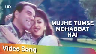 Mujhe Tumse Mohabbat Hai   Kundan (1993)   Dharmendra   Jaya Prada   Romantic Song