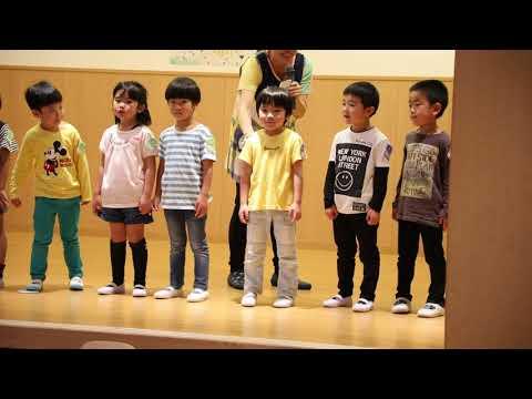平成30年度 みなみ保育園 誕生日会食会(6月) 歌のプレゼント