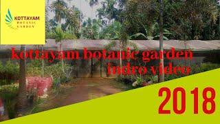 Kottayam Botanic Garden/indroduction Video