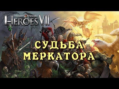Герои меча и магии 5 голем