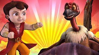 Super Bheem - The ferocious vulture!