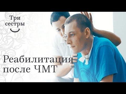 Компьютерное лечение амблиопии тир
