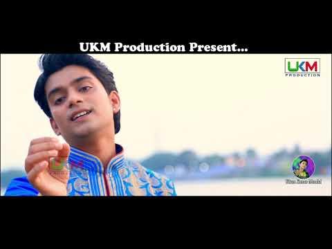 Download ভালবাসার ময়না পাখি এখন জানি কার || BHALOBASAR MAYNA PAKHI || UTTAM KUMAR MONDAL || UKM PRODUCTION HD Mp4 3GP Video and MP3