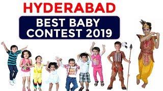Hyderabad Best Baby Contest 2019 || Red Fire || SumanTV Mom