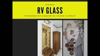 видео товара Изготовление и продажа стекла и зеркал на заказ