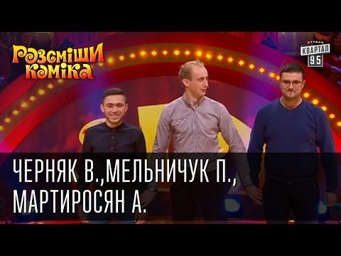 """Телевізійний ДУЕТ ВЕДУЧИХ """"Наш Формат"""", відео 6"""