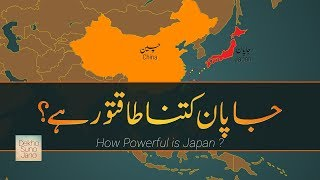 How Powerful is Japan? | Most Powerful Nations on Earth #6 | In Urdu