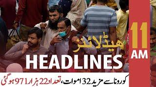 ARY News  Headlines   11 AM   24th JULY 2021