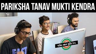 Best Gujarati Comedy Natak Video Clips