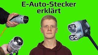 E-Auto Stecker erklärt - Technik Thomas - Folge 1