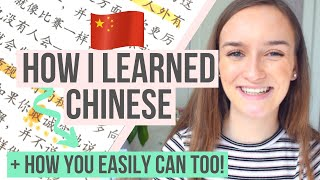 How to Learn Chinese...FLUENT?! How to Learn ANY Language through Self Study