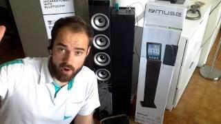 Best DEALS Column sound speaker For 50$ on Amazon Bluetooth USB AUX IN