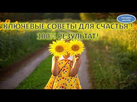 Песня мы желаем счастья вам минусовка самоцветы