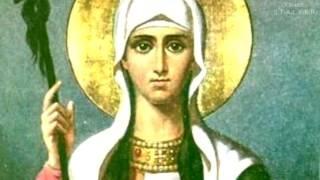 День Святой Нины 27 января
