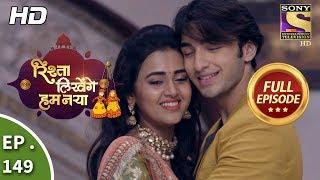 Rishta Likhenge Hum Naya - Ep 149 - Full Episode - 1st June, 2018