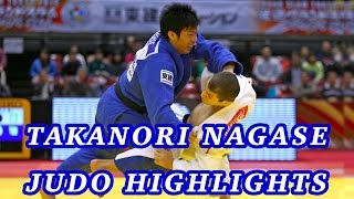 Takanori Nagase Judo Highlights 2015 HD - 永瀬貴規 2015年 柔道ハイライト