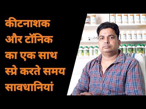 Gyógyszerek a férgek számára cseppekben