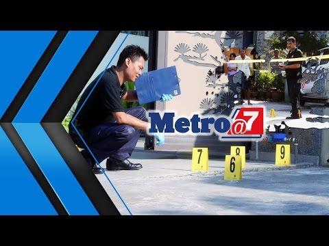 Metro@7 - 10 Jan 2017