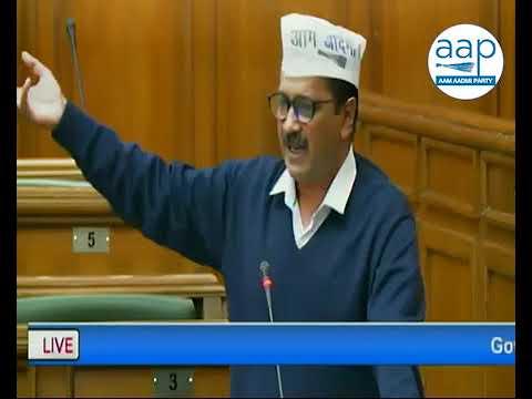 सुनिए क्या कहा अरविन्द केजरीवाल ने दिल्ली पुलिस के बारे में