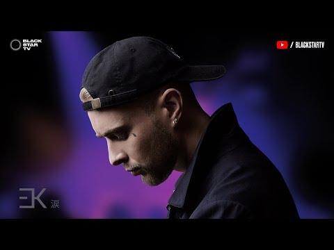 Егор Крид - Слеза (премьера трека, 2017)
