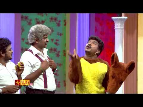 Adhu-Idhu-Yedhu--21st-August-2016-Promo-1
