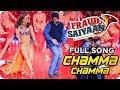 Chamma Chamma Digital Poster- Fraud Saiyaan | Elli AvrRam | Tanishk Bagchi | Neha Kakkar, Ikka