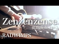 Zenzenzense  (English ver.) / RADWIMPS『君の名は。』主題歌 (acoustic cover) - Jay
