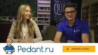 Выездной ремонт iPhone от Pedant.ru