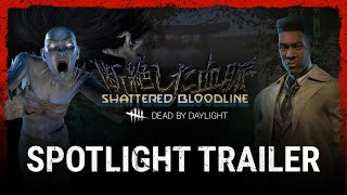 Dead by Daylight Shattered Bloodline 14