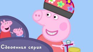Мультфильмы Серия - Kids Cartoons - Свинка Пеппа - Икота / Велосипед