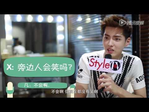 150616 Style TV Kris Wu Yi fan吴亦凡:逗比男神随意切换!