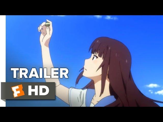 Fireworks Trailer #1 (2018)