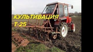 КУЛЬТИВАЦИЯ ОГОРОДА ТРАКТОР Т-25 /CULTIVATION TRACTOR T-25