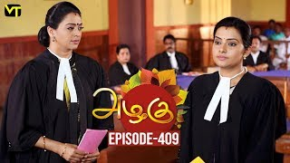 Azhagu - Tamil Serial | அழகு | Episode 409 | Sun TV Serials | 26 March 2019 | Revathy | VisionTime