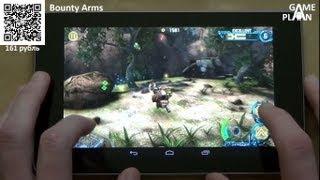 Обзор Review игры Bounty Arms от Game Plan