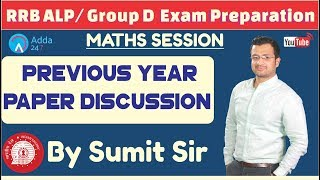 RRB ALP/ GROUP D | Previous Year Maths Paper Discussion By Sumit Sir | Maths