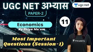UGC NET Paper 2 Abhyaas | Economics by Priya Kumari | Most Important Questions (Session-1)