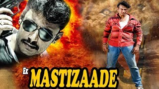 Ek Mastizaade - South Indian Super Dubbed Action Film - Latest HD Movie 2018
