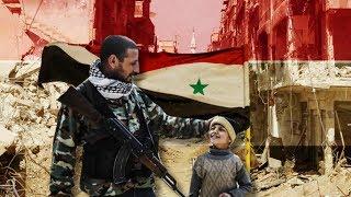 Syrian civil war: Eight years on